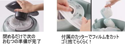 https://www.icare-life.jp/upimg/5071.jpg