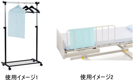 https://www.icare-life.jp/upimg/5072.jpg