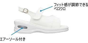 https://www.icare-life.jp/upimg/5089.jpg