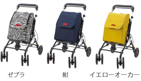 https://www.icare-life.jp/upimg/5102.jpg