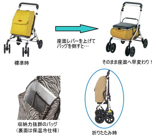 https://www.icare-life.jp/upimg/5103.jpg