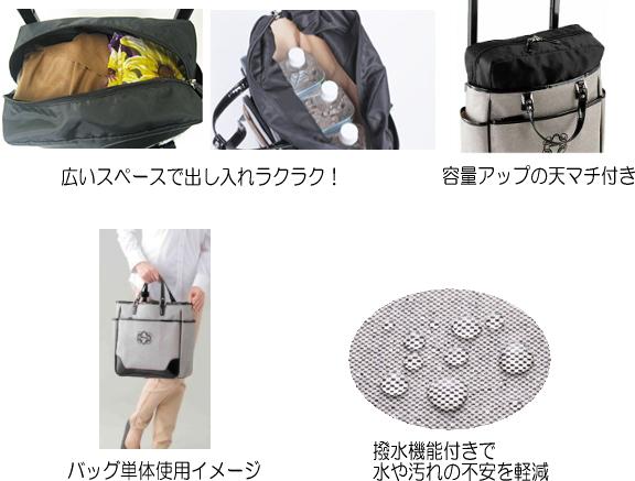 https://www.icare-life.jp/upimg/5110.jpg