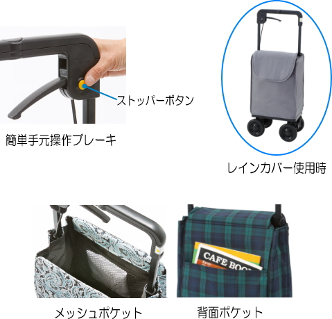 https://www.icare-life.jp/upimg/5112.jpg