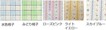 https://www.icare-life.jp/upimg/5136.jpg