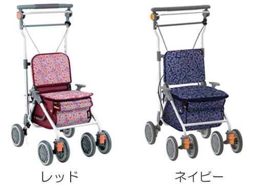 https://www.icare-life.jp/upimg/5149.jpg