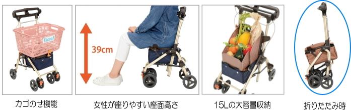 https://www.icare-life.jp/upimg/5155.jpg
