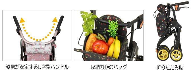 https://www.icare-life.jp/upimg/5159.jpg
