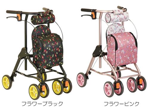 https://www.icare-life.jp/upimg/5160.jpg