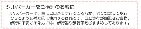 https://www.icare-life.jp/upimg/5166.jpg