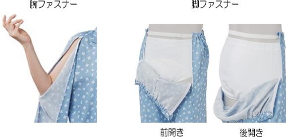 https://www.icare-life.jp/upimg/5245.jpg