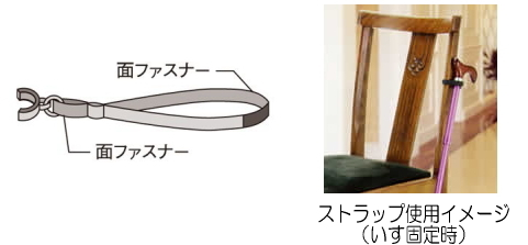 https://www.icare-life.jp/upimg/5256.jpg