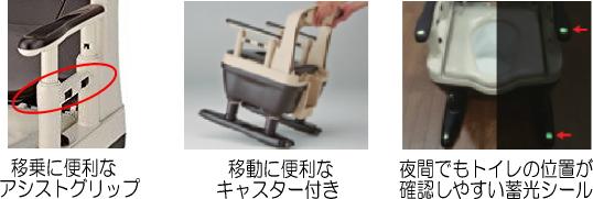 https://www.icare-life.jp/upimg/5259.jpg