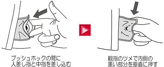 https://www.icare-life.jp/upimg/5280.jpg