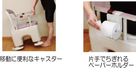 https://www.icare-life.jp/upimg/5334.jpg