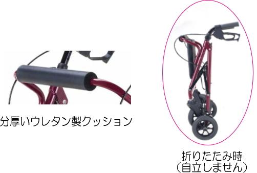 https://www.icare-life.jp/upimg/5344.jpg