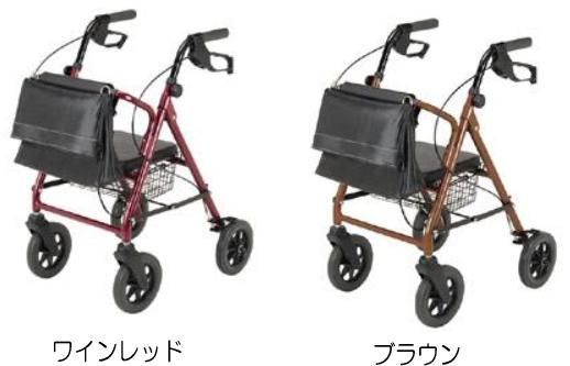 https://www.icare-life.jp/upimg/5347.jpg