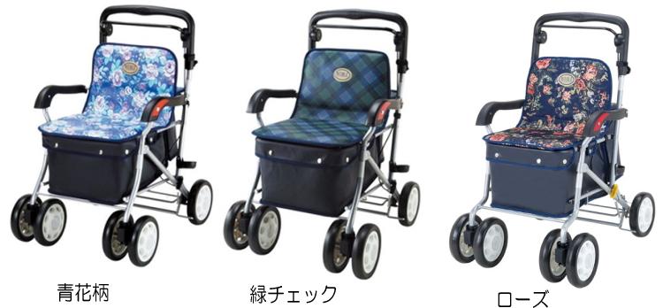 https://www.icare-life.jp/upimg/5354.jpg