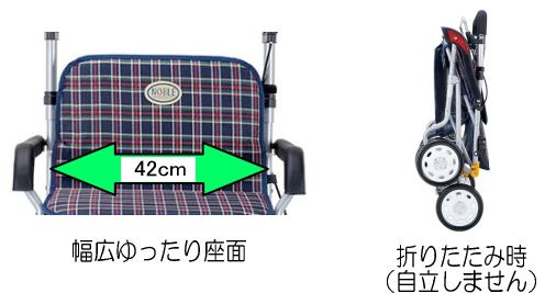 https://www.icare-life.jp/upimg/5355.jpg