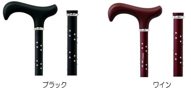 https://www.icare-life.jp/upimg/5396.jpg
