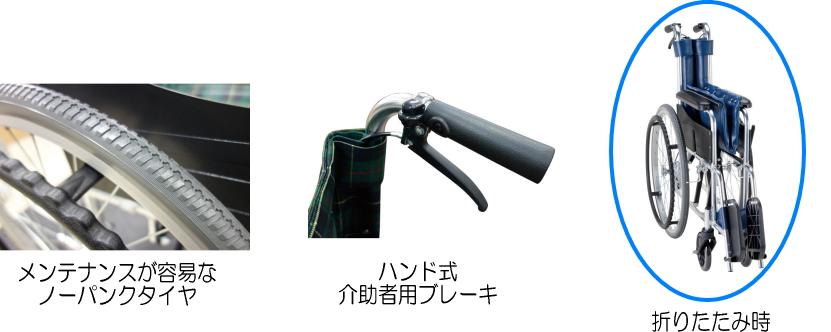 https://www.icare-life.jp/upimg/5401.jpg