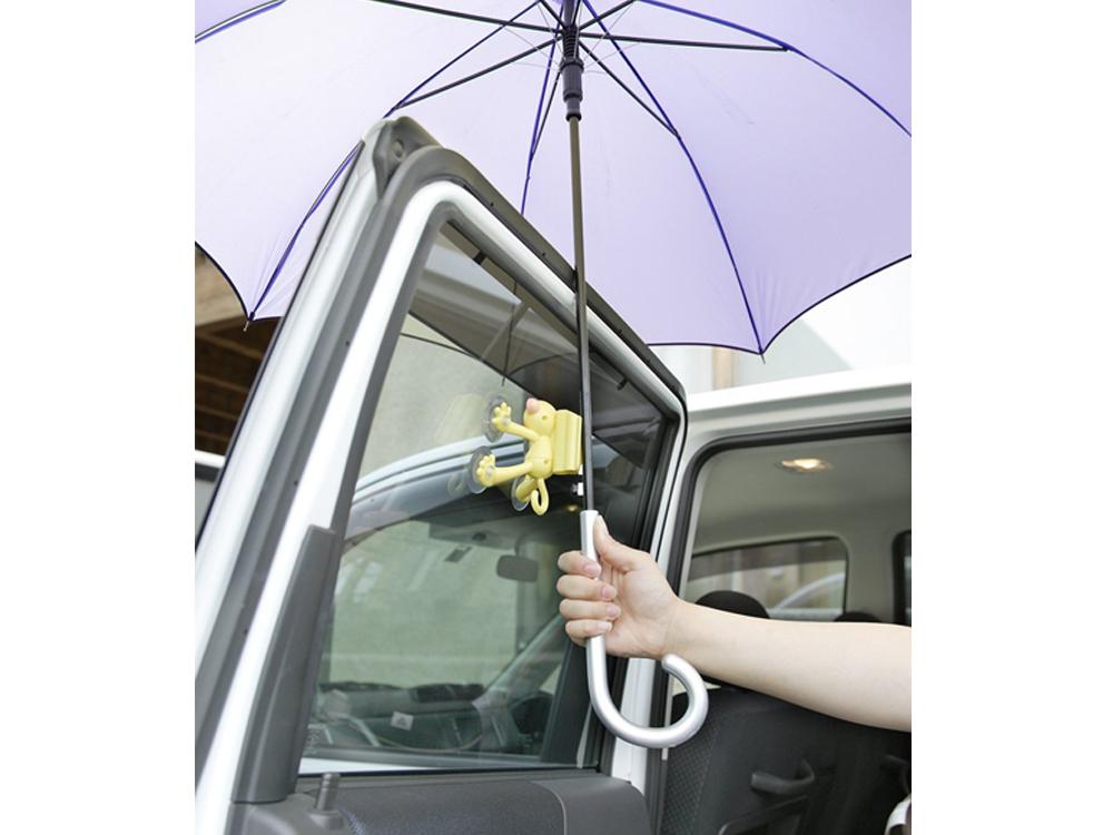 車用傘ホルダー(吸盤式)