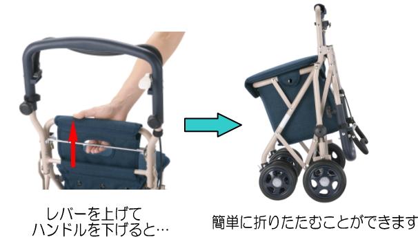 https://www.icare-life.jp/upimg/5505.jpg