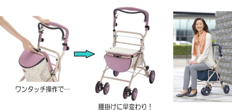 https://www.icare-life.jp/upimg/5507.jpg