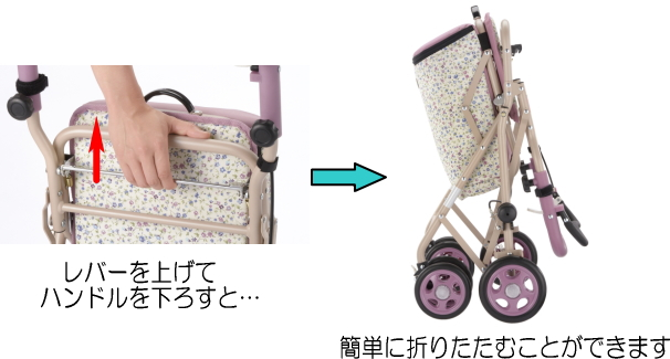 https://www.icare-life.jp/upimg/5508.jpg