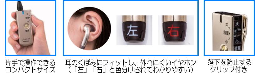 https://www.icare-life.jp/upimg/5582.jpg
