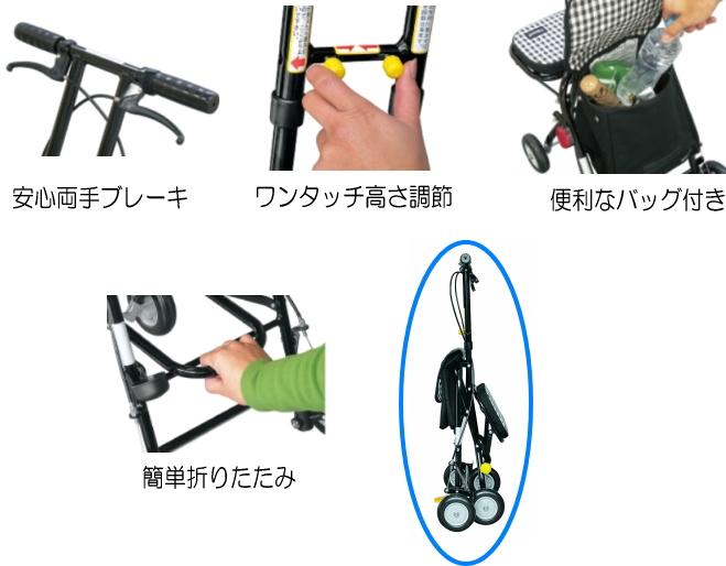 https://www.icare-life.jp/upimg/5591.jpg